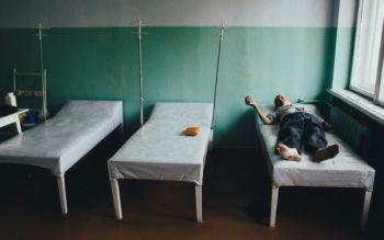 Изюмский противотуберкулезный диспансер - оптимизировали
