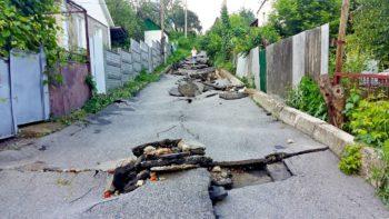 Переулок Александровский скоро начнут ремонтировать - мэр
