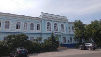 городской амбулатории общей практики семейной медицины №1 (поликлиника)