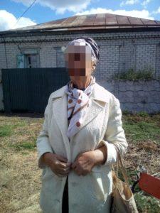 Пожилая женщина потерялась в городе