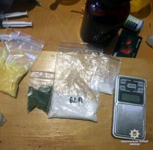 Житель Изюма изготавливал амфетамин (наркотик) и продавал его