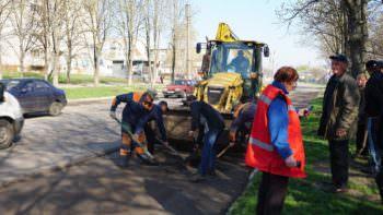 Как Изюмчани убирали свой город от мусора