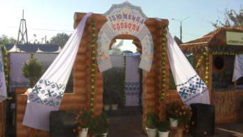 На Слобожанской ярмарке Изюмщина хорошо презентовала себя