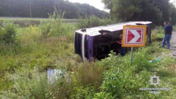 В Чугуевском районе перевернулся автобус