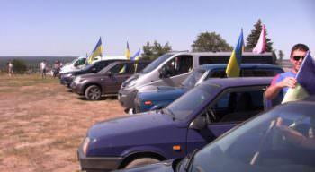 На Изюмщине прошел автопробег в День Государственного Флага Украины