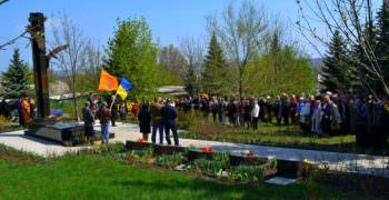 В Изюме почтили память участников ликвидации аварии на ЧАЭС