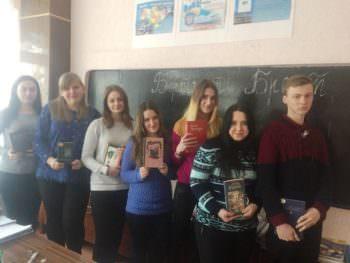 В Изюмском лицее изучают немецкую поэзию