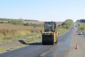 На Харьковщине продолжается ремонт дорог местного значения