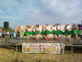 Изюмский район принял участие в фестивале свадебного действа «Свадьба в Малиновке»