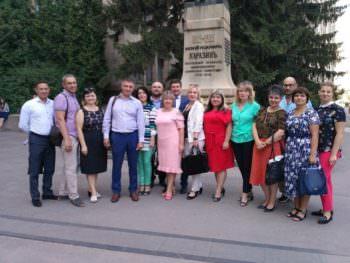 Изюмские педагоги побывали на конференции в Харькове