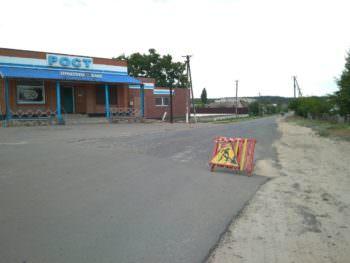 В селе Капитоловка ремонтируют дороги: фото