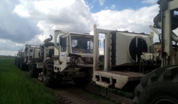 На Изюмщине активно ищут газовые месторождения (фото)