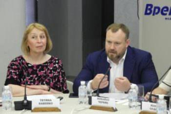 Проблемы гендерного насилия по Харьковской области и в г. Изюме
