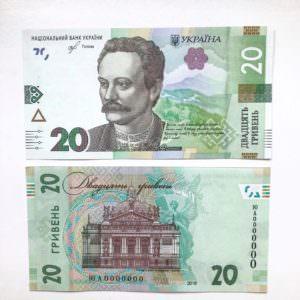 С сентября вводится в обращение новая 20-гривневая купюра (фото)