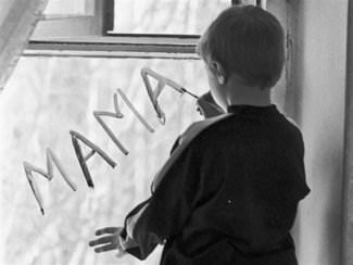 Судом принято заочное решение по делу о лишении родительских прав