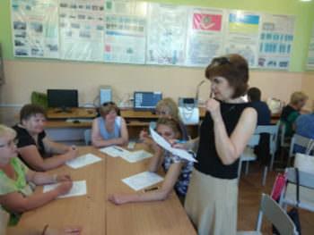 В Изюме прошло обучение учителей будущих первых классов