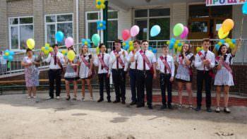 Последний звонок прозвучал для школьников города Изюма