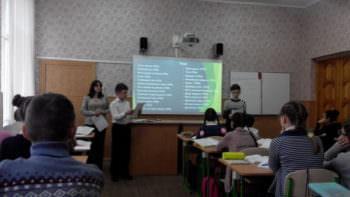 В школе № 12 состоялся семинар преподавателей зарубежной литературы