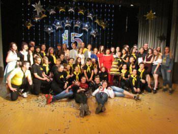 Театральный коллектив «ШОК» - 15 лет вместе с нами