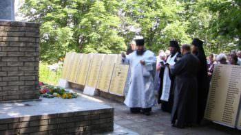 Сегодня отпраздновано 75-ю годовщину освобождения села Яремовка