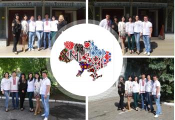 Работники изюмского горрайонного суда надели вышиванки