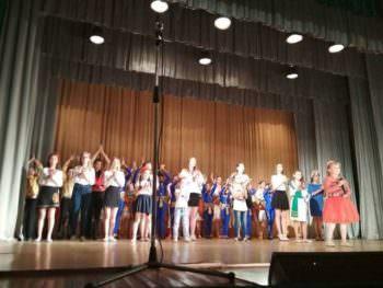 Вчера состоялся концерт в городском дворце культуры