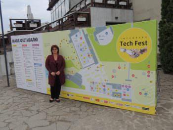 Изюмские разработки - на InterPipe TechFest-2018!