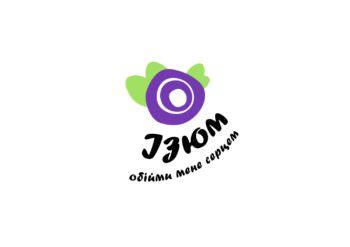 В Изюме выбрали новый логотип города