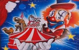 """В город Изюм приедет цирк-шапито """"Мак"""""""
