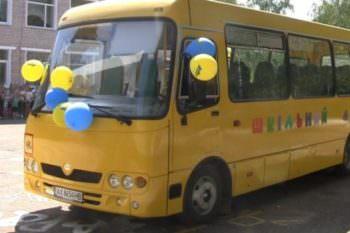 Бугаевский УВК получил новый школьный автобус